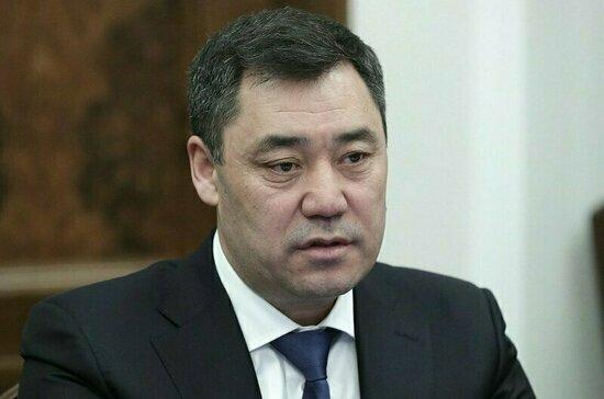 Правительство Киргизии преобразовали в кабинет министров