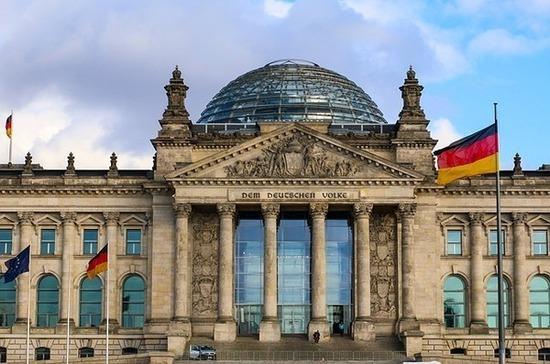 В бундестаге предложили ограничить полномочия канцлера двумя сроками