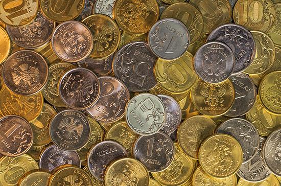 Объём ФНБ за апрель вырос на 23 млрд рублей