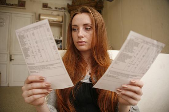 Как следует платить за содержание общедомового имущества