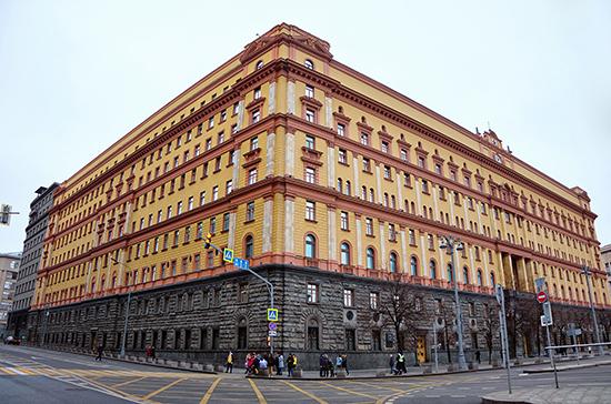 ФСБ опубликовала документы об участии бывших осуждённых в разведгруппах в Финляндии