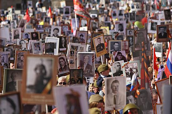 Приём заявок на онлайн-шествие «Бессмертного полка» продлили до 9 мая
