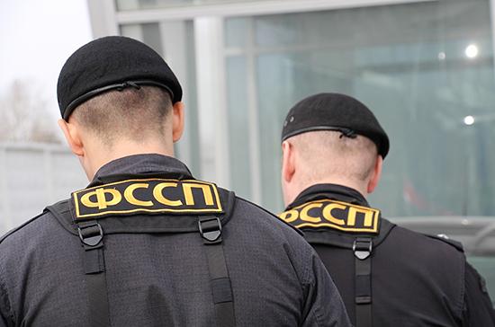 Более трёх миллионов россиян оказались невыездными из-за долгов