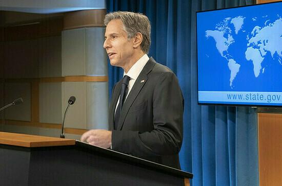 Блинкен признал, что некоторые действия США подрывали мировой порядок