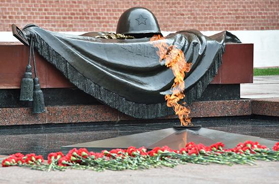 54 года назад прах Неизвестного солдата захоронили у Кремлёвской стены