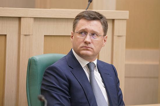 Новак рассказал, когда в России завершится ускоренная догазификация