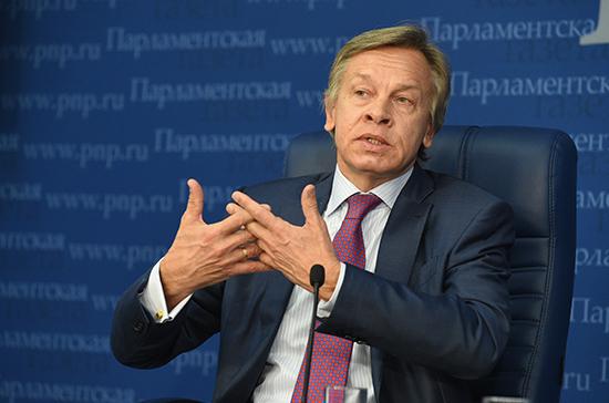 Пушков оценил заявление Блинкена о подрывающей мировой порядок политике США