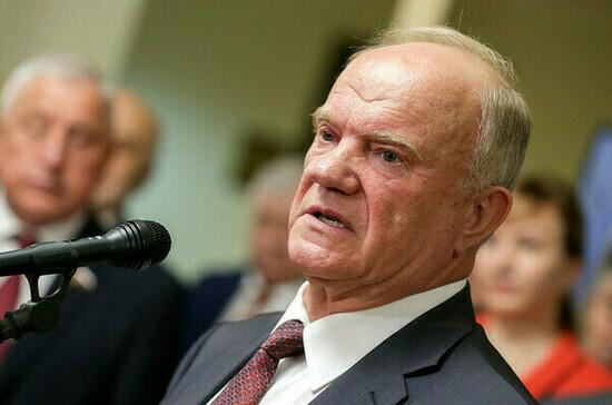 Зюганов выразил соболезнования в связи с кончиной Лигачева