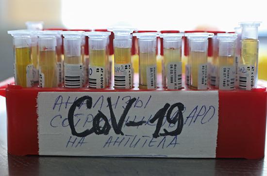 В России за сутки выявили 8 419 новых случаев коронавируса