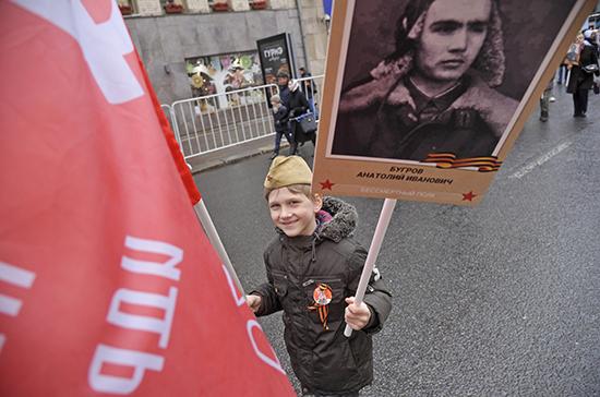 В Москве проходит онлайн-шествие «Бессмертного полка»