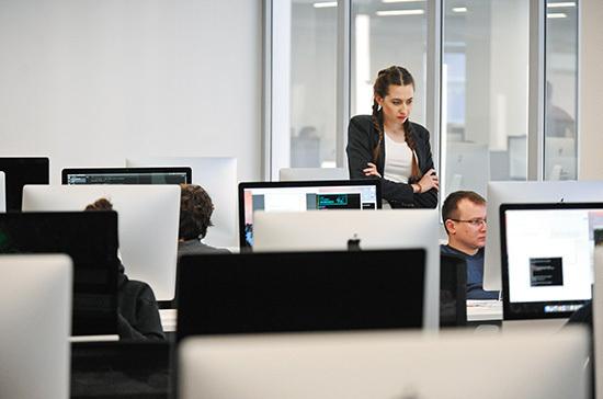 Взносы IT-компаний на пенсионное страхование могут снизить
