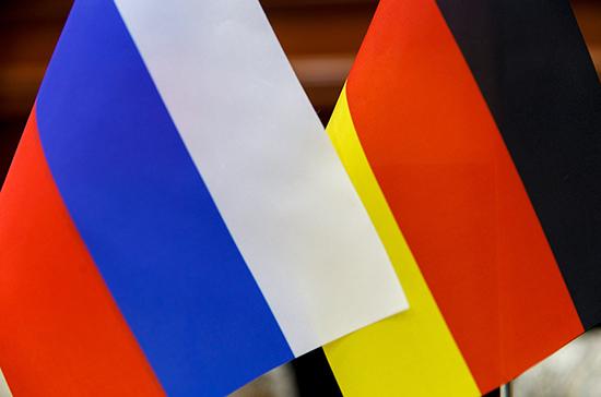 В Германии заявили, что Евросоюз готов к диалогу с Россией