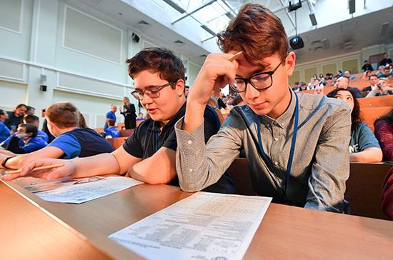 Творческим людям предложат получить второе высшее образование бесплатно