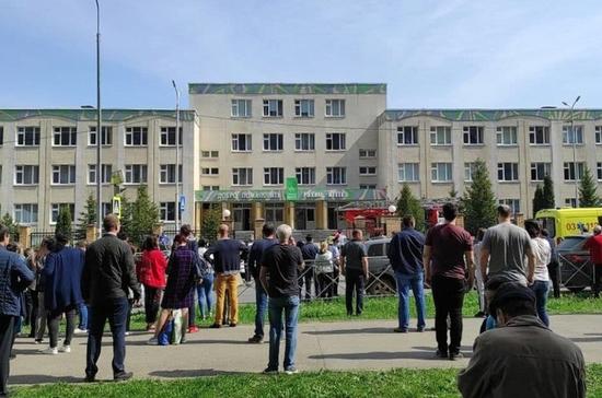 В мэрии Казани опровергли информацию о стрельбе в ещё одной школе