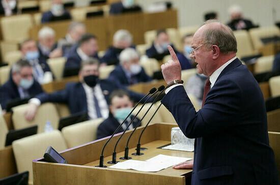 Зюганов назвал стрельбу в Казани попыткой запугать общество