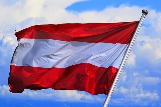 В Австрии призывают укреплять трансатлантический диалог по вопросу климата