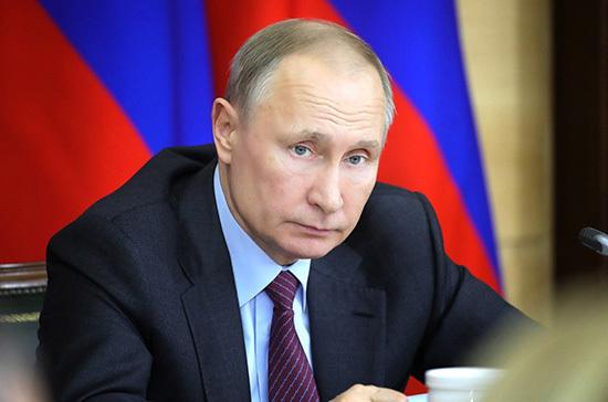 Путин поручил срочно проработать ужесточение правил оборота гражданского оружия