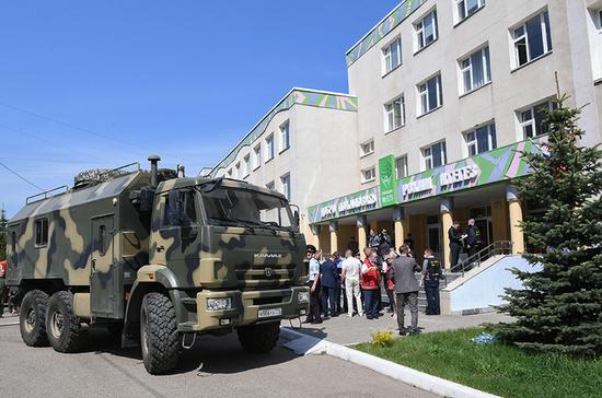 В Татарстане 12 мая объявили днём траура