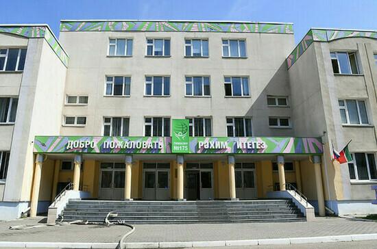 Напавший на школу в Казани действовал в одиночку