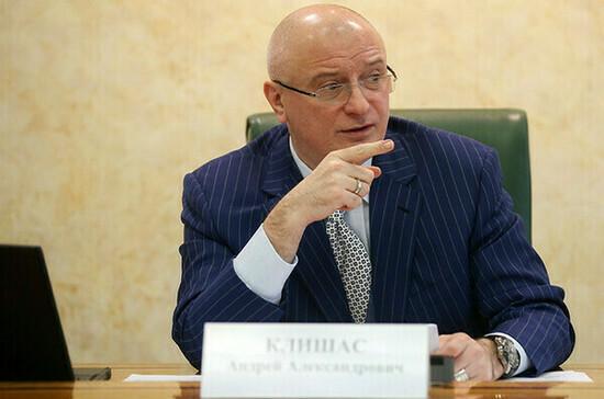 Клишас: Россия не отменит мораторий на смертную казнь