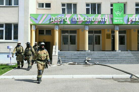 При нападении на школу в Казани ранили двоих её сотрудников