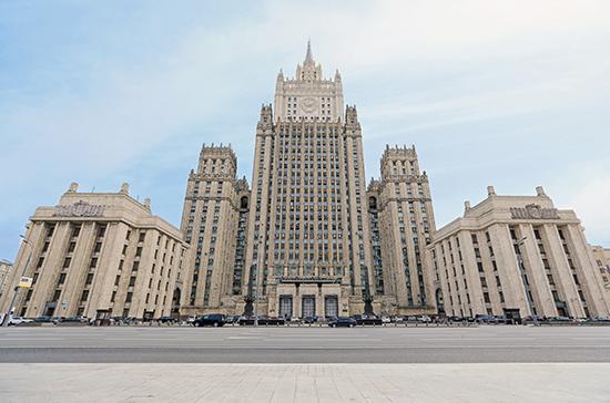 МИД России объявил персоной нон грата сотрудника посольства Румынии