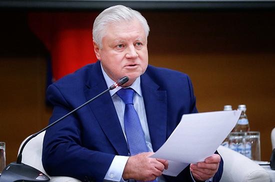 Миронов призвал кабмин провести газ во все дома без исключения
