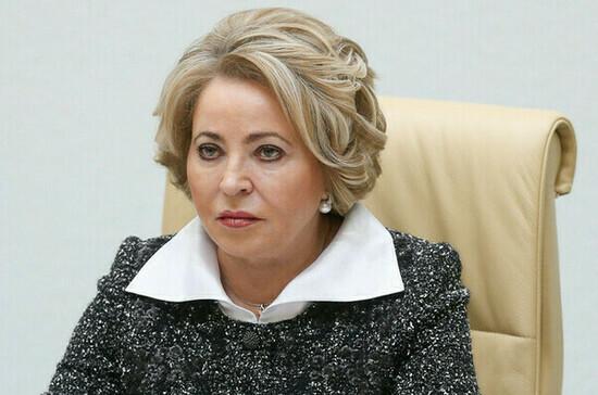 Матвиенко призвала подвергнуть «казанского убийцу» самому суровому наказанию
