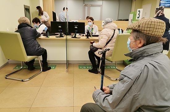 Банкам предлагают раскрывать клиентам причины отказа в «ипотечных каникулах»