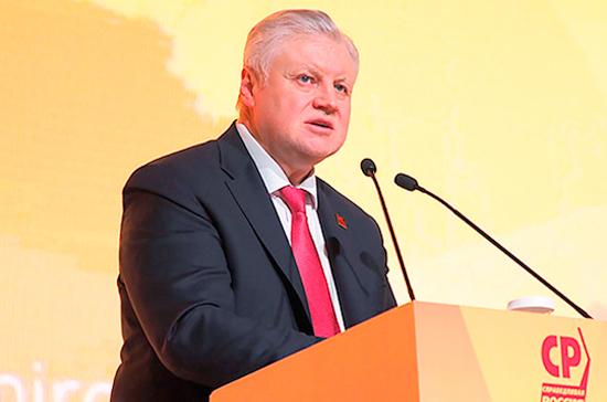 В «Справедливой России» разработали законопроект о народной инфляции