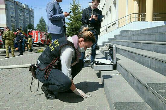 Следователи рассказали, где находилась взорванная в казанской школе бомба