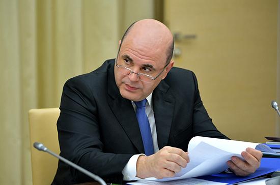 Падение ВВП России в 2020 году составило 3%, сообщил Мишустин