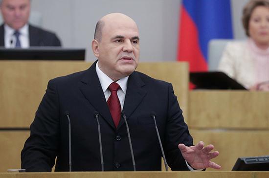 Россия увеличила экспорт в сфере информационных технологий на 6,5 процента