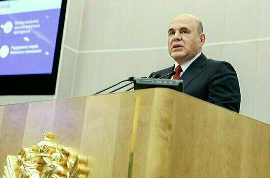 Ежегодный отчет Правительства в Госдуме. Полный текст