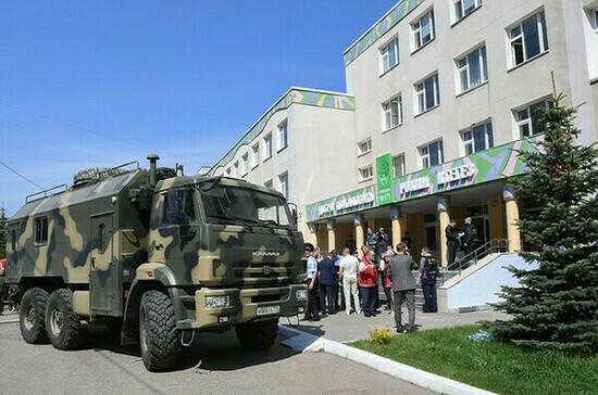 Власти Татарстана оценили действия учителей при стрельбе в казанской школе