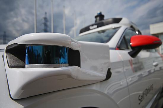 В России может появиться беспилотное такси