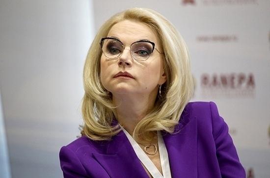 В России не планируют вводить локдаун осенью