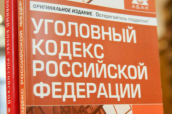 Ответственность за фальсификацию финдокументов хотят распространить на иностранных страховщиков