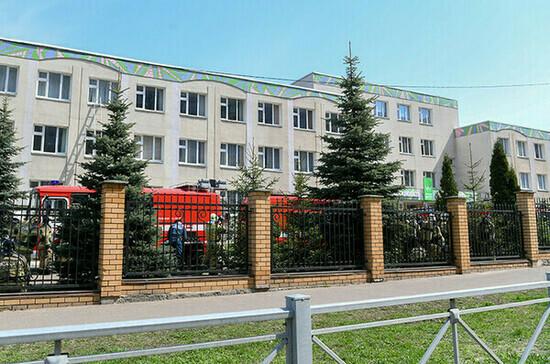 Устроивший стрельбу в казанской школе признал вину