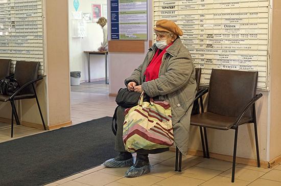 Петербургские поликлиники пообещали избавить от очередей
