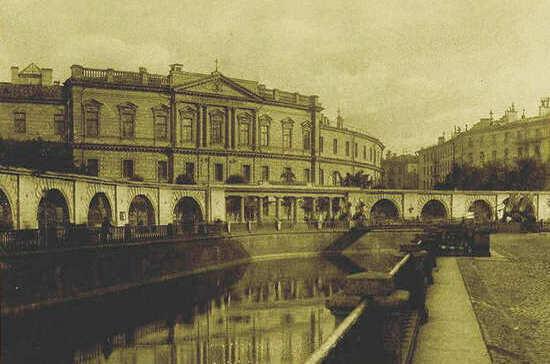 Как работал первый в России государственный банк