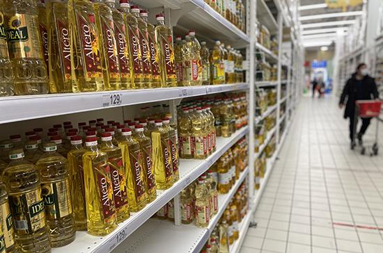 Правительство поможет регионам, которые сдерживают цены на масло и сахар