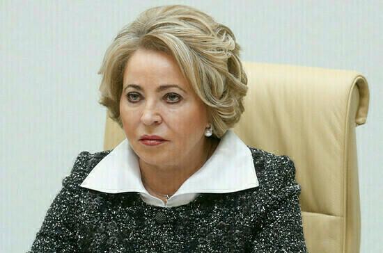 Матвиенко назвала отрасли, в которых российская наука должна стать мировым лидером