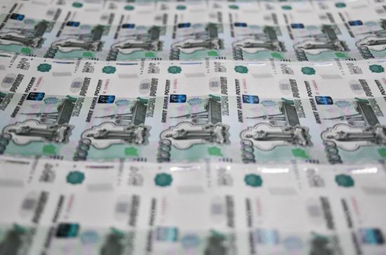 Правительство выделит 5 млрд рублей на детский туристический кешбэк в 2021 году