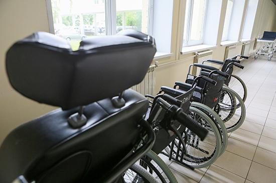 Минздраву предписали устранить нарушения при госпитализации инвалидов