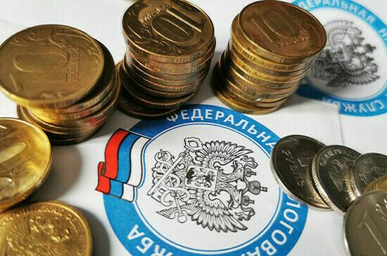 Кабмин предлагает освободить некоторых налогоплательщиков от подачи декларации