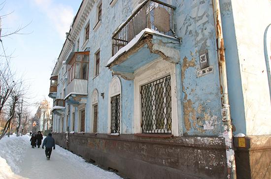 В России ускорят переселение из аварийного жилья