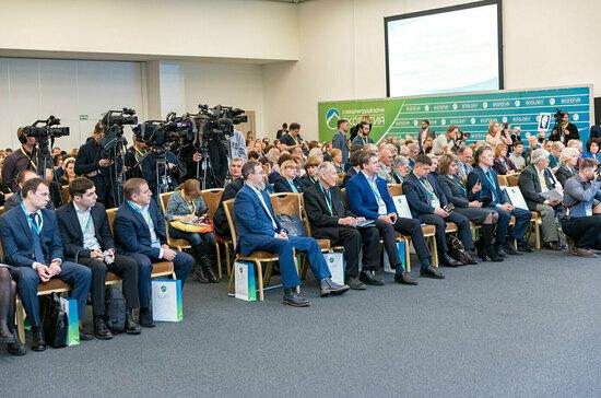 В Москве пройдёт Международный форум «Экология»