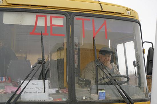 В ГАИ рассказали о требованиях к перевозке детей в автобусах