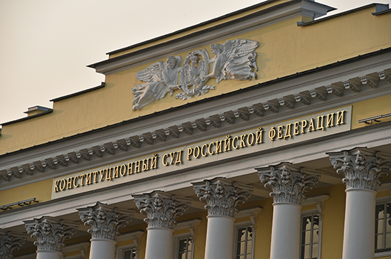 Конституционный суд объяснил правила назначения штрафов бухгалтерам